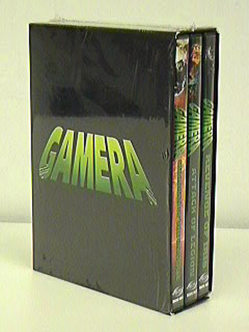 The Complete ADV Gamera Collection!
