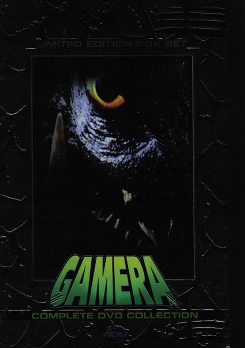 Gamera Complete DVD Collection Limited Edition Box Set