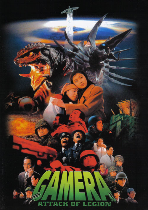 Gamera 2: Attack of the Legion movie