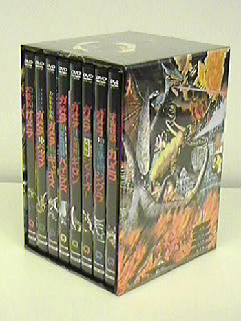 The Complete Showa Gamera DVD Collection!