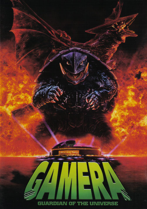 Gamera: Guardian of the Universe movie
