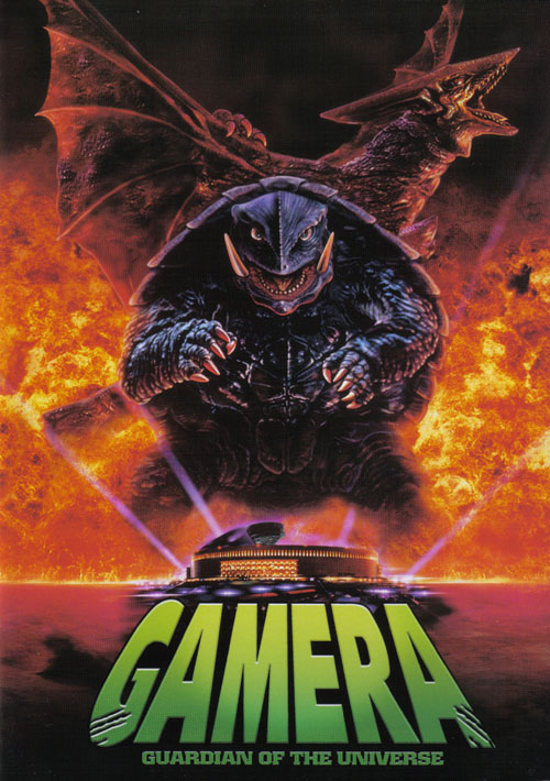 Gamera:  Guardian of the Universe (Version 2)
