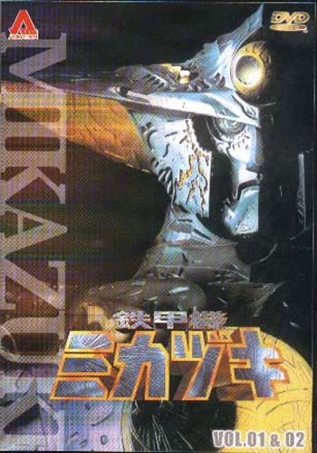 Disk 1 Front