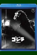 Gojira (Blu-ray) (Japan version / no English)