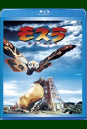 Mothra (Blu-ray) (Japan version / no English)