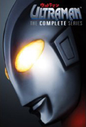 Ultraman:  The Complete Series (Mill Creek Ent.) (4-disc set)