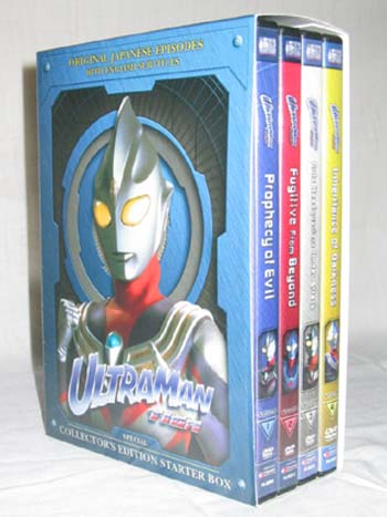 The Complete Ultraman Tiga Collection!