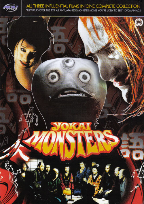 Yokai Monsters:  Complete Collection (3-disc set)